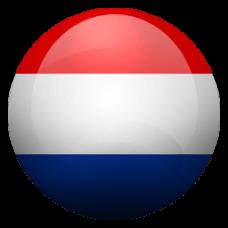 Registracija domene .NL